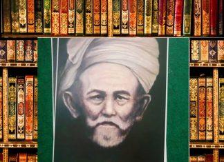 warisan paradigmma Islam Moderat dari syekh nawawi al-Bantani